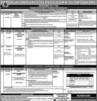 Ppsc Jobs Junior Computer Operator, Econimist, Network System Engineer Pay Rs;120,000